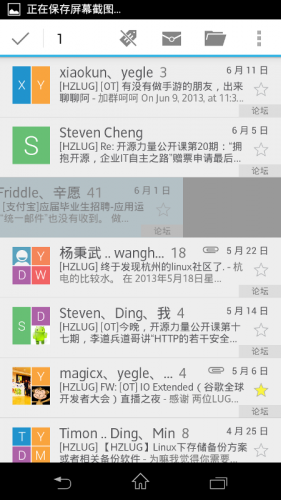 Android Gmail Slide 1